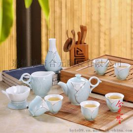 陶瓷礼品茶具套装 礼品茶具定制批发