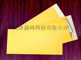 天津快遞打包用 氣泡袋 防震防劃傷PE氣泡袋