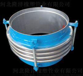 衬瓷膨胀节 单球体橡胶膨胀节 复式小拉杆膨胀节