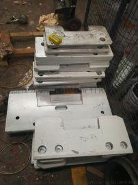 62ZE01-03护板舌板加工制造厂家