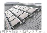 阪田太陽能熱水器結合空氣能t2p
