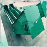 鏈式刮板輸送機 水泥埋刮板輸送機LJ