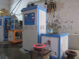 河南高频加热机,金属焊接机,高频加热机厂家直销