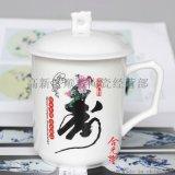 景德鎮陶瓷壽碗壽杯定做廠家