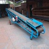 安達市橡膠帶式輸送機料倉用升降型輸送機加工定製工地專用傳送帶