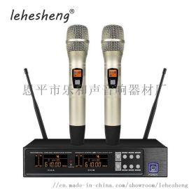 无线麦克风U段可调频专业话筒舞台演出唱歌演讲专用