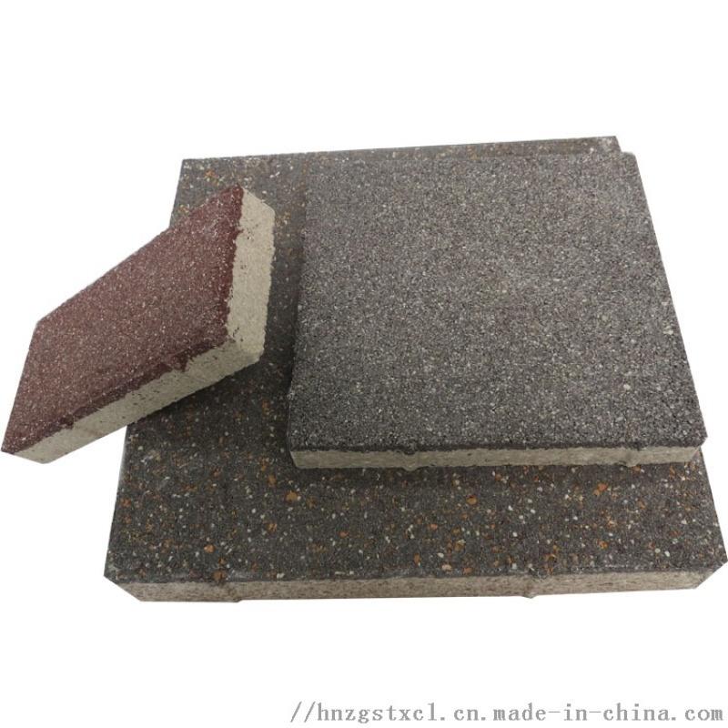 鶴壁社區路面鋪裝新寵兒-河南衆光陶瓷透水磚