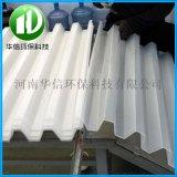 pp-蜂窩斜管填料生產廠家-六角蜂窩斜管水處理填料