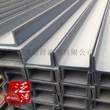 Q235B/Q345B/Q355B槽鋼U型鋼