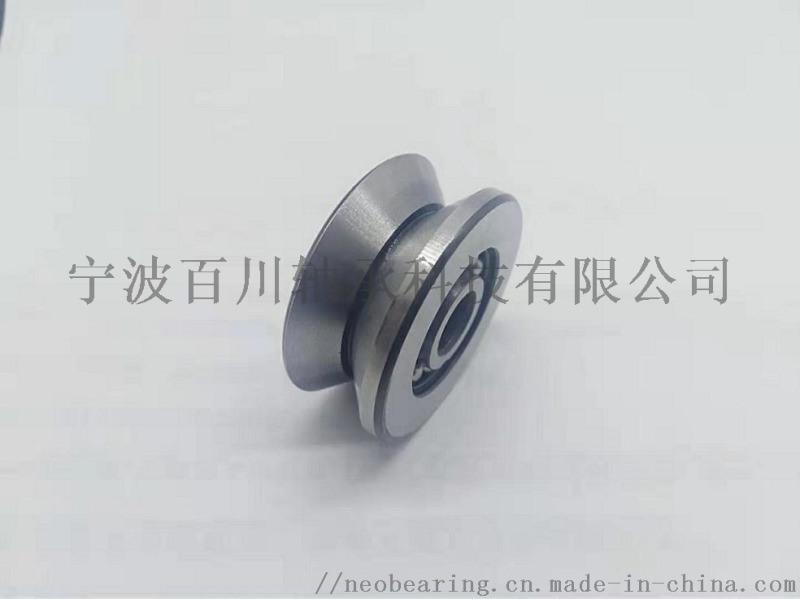 非标尺寸 满球V槽滚轮轴承