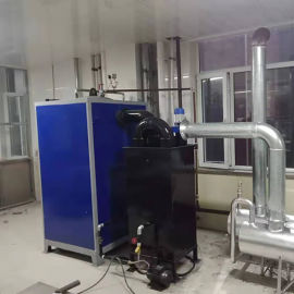 鲁艺厂家  50万大卡天然气蒸汽锅炉 进口燃烧机