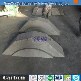 半石墨炭化硅炭块 高密度炭砖石墨制品 宁夏炭砖