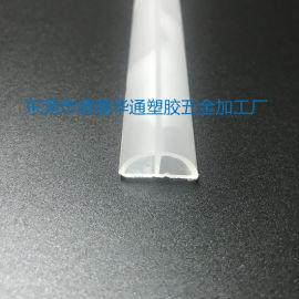亚克力半透明型材 东莞工厂直销 亚克力异型材