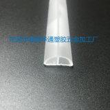 亞克力半透明型材 東莞工廠直銷 亞克力異型材