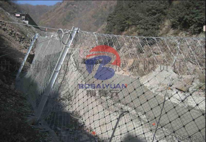 贵州sns柔性防护网 厂销售主动 被动边坡防护网