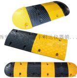 杨凌哪里有卖减速带橡胶减速带13772489292