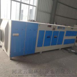 UV光氧催化废气处理设备工业废气除臭空气净化器