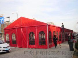 新疆欧式帐篷 车展篷房 铝合金帐篷厂供应