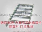 增加尼龙耐磨滑片及分隔片外宽628钢铝拖链厂家直销
