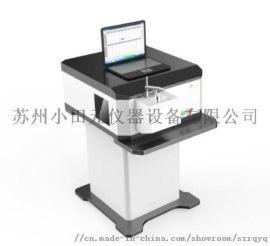 光谱仪|直读光谱仪|手持式光谱仪|荧光光谱仪