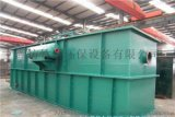 生活污水一體化污水處理設備特點