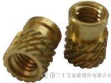 三工五金专业生产IUTB、IUTC系列双斜花直壁式滚花螺母、铜嵌件、镶嵌件