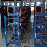 生產管材貨架存放倉庫管材 車間管材