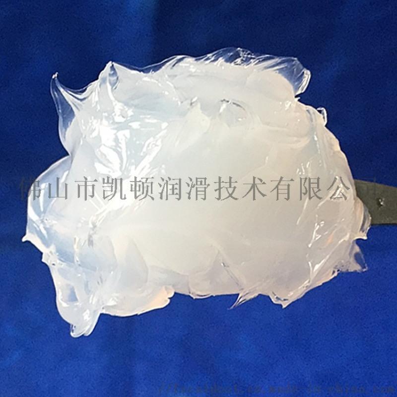 润滑硅脂 硅胶润滑脂