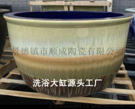 温泉泡澡陶瓷缸 露天壶风吕洗浴大缸 家用浴场通用
