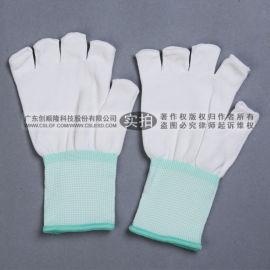 深圳 白色尼龍半指手套 斷五指手套 半指勞保手套