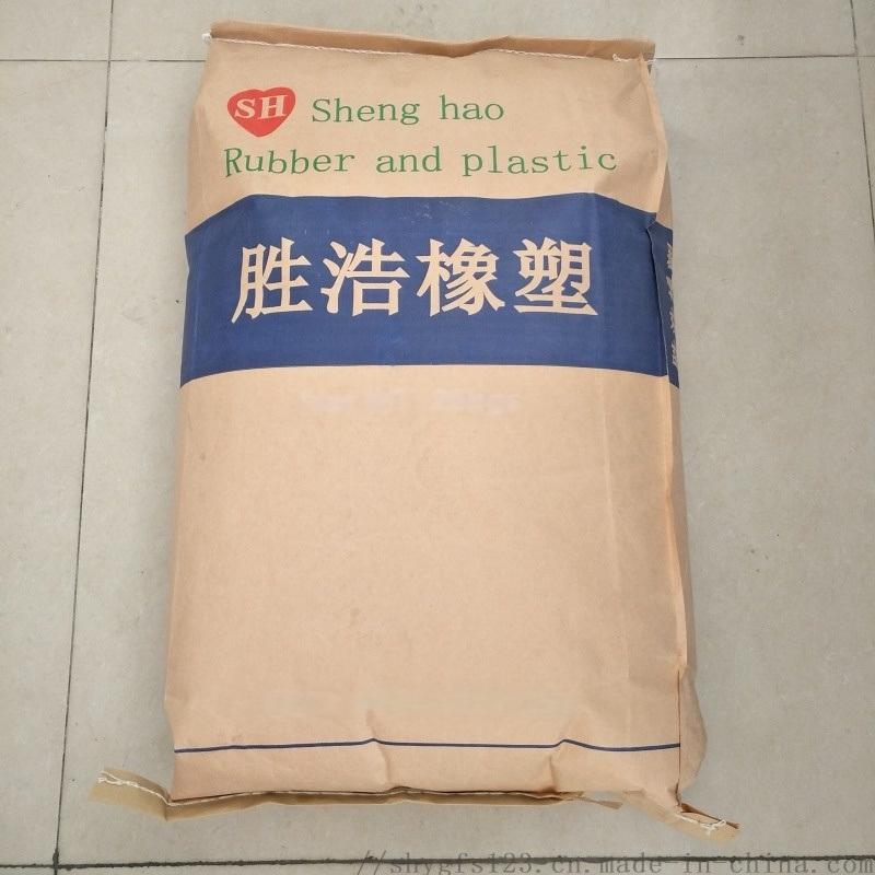 PET粉 高纯度PET粉末 PET磨粉加工