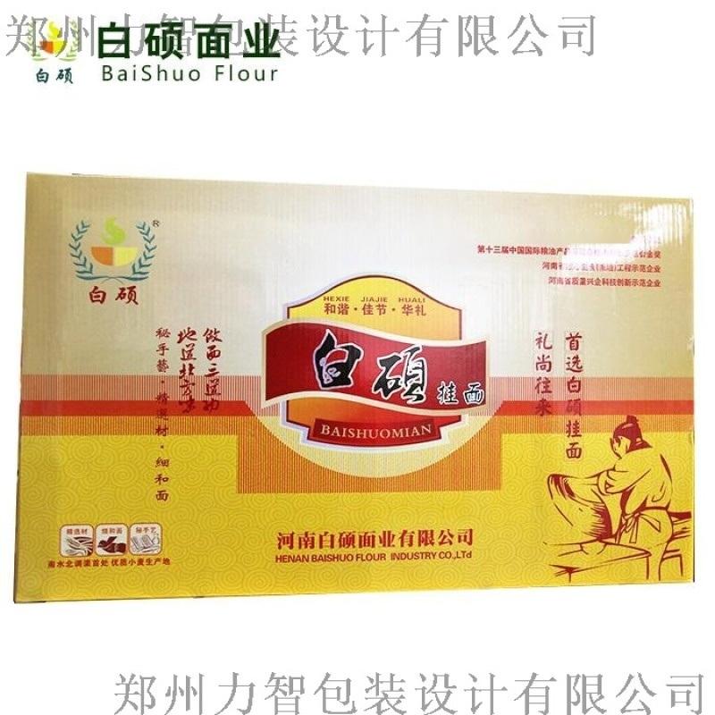 河南礼品纸盒设计制作厂家