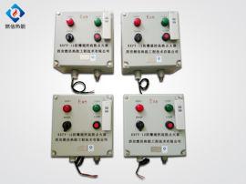 大量出售220V防爆遥控高能点火装置RXFY-12