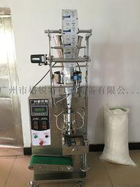 供应  茶咖啡三边封自动包装机      品包装机