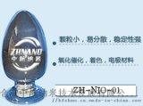 廠家直銷納米氧化鎳粉價格