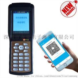 智能手持刷卡消费机,新款手持收费系统,企业食堂手持扫码收费机