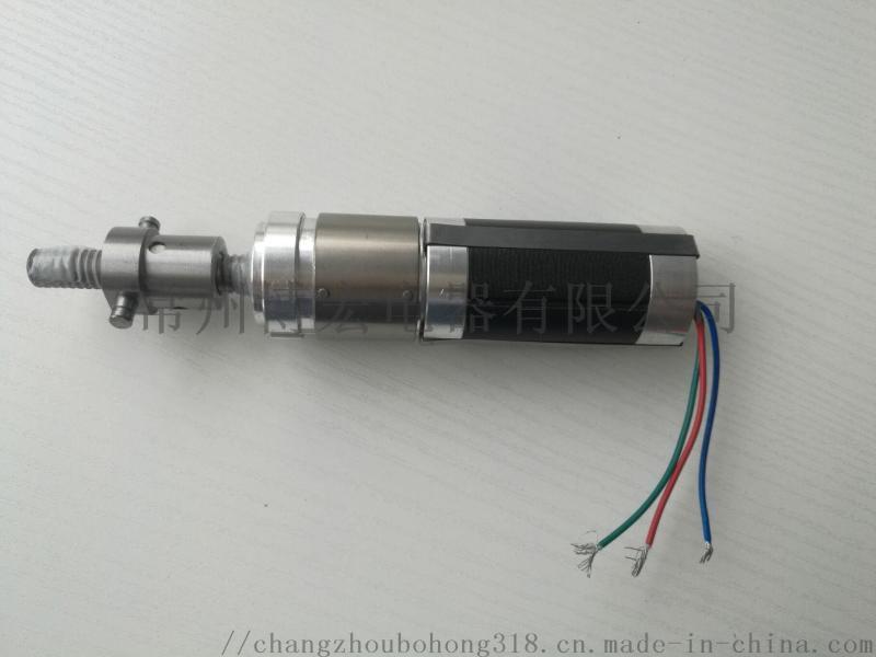 园林剪刀电机  电动工具电机