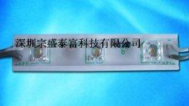 LED发光模组(TF-S7512)