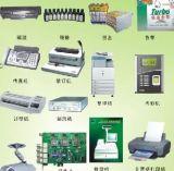 苏州彩页印刷