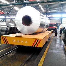 载重1-100吨轨道电动平车专业定做车间轨道平车厂