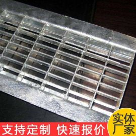 304不锈钢钢格板厂家 章丘楼梯踏步板 重型304不锈钢格栅板沟盖板