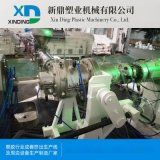 PVC型材生产线 PE管材生产线 PPR管材生产线 PVC片材生产线