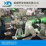 PVC型材生產線 PE管材生產線 PPR管材生產線 PVC片材生產線