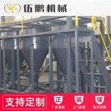 廠家定製pvc全自動配混線 集中供料系統 除溼乾燥供料系統