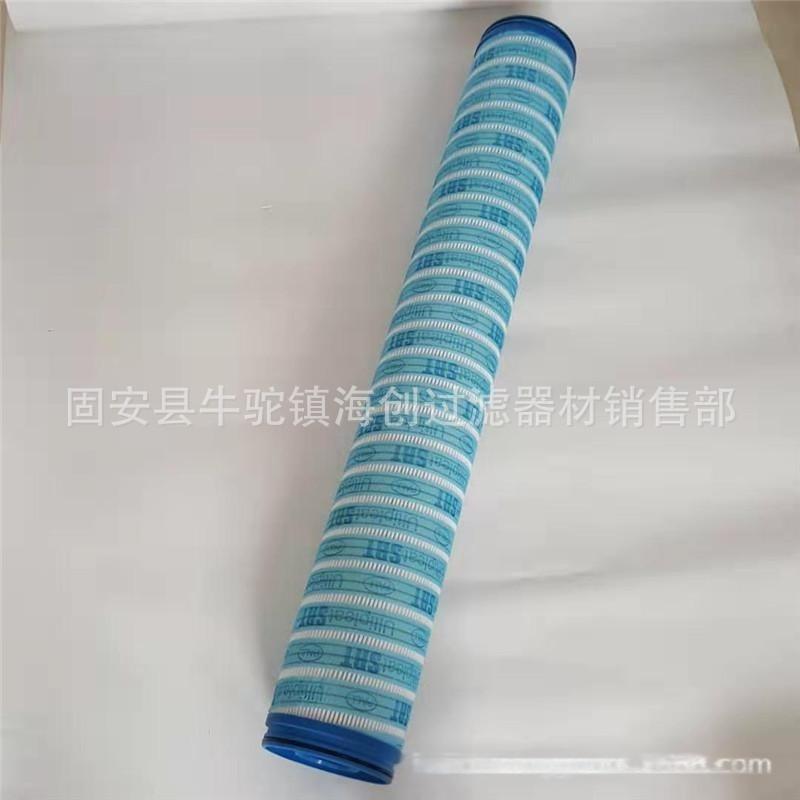 厂家供应   UE619AN20H UE619AN20Z 盾构机液压油滤芯折叠滤芯