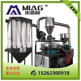 MMF-800定制塑料磨粉机PVC磨粉机多功能研磨机定制PVC磨粉