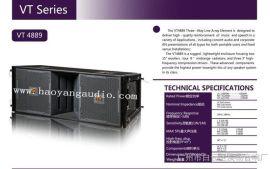 DIASE    VT4889   专业音箱   演出音箱   远程音箱     线性阵列音箱    线阵音箱 线阵厂家