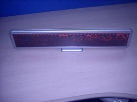 LED台式屏(C16128)
