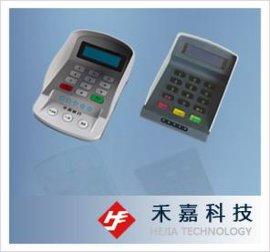 密码键盘(CHJ-906RTR)