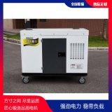冷库应急用35kw柴油发电机TO38000ET